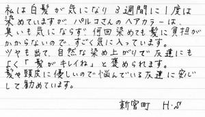 IMG_20140130_0002