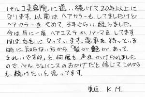 IMG_20140130_0003