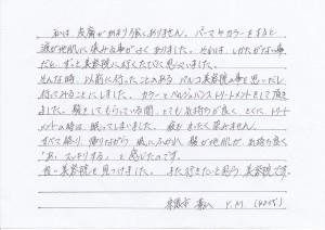 IMG_20140213_0007