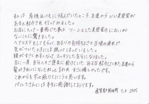 IMG_20140213_0008