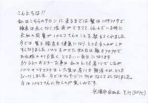IMG_20140213_0009