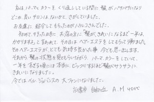 IMG_20140213_0012