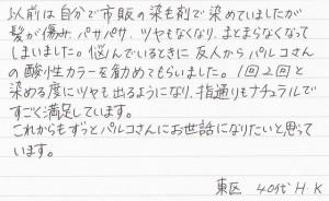 IMG_20140412_0001