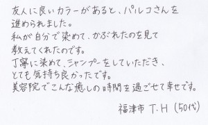 IMG_20140412_0007