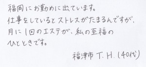 IMG_20140412_0009