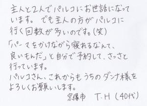 IMG_20140412_0010