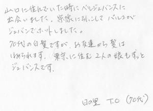 IMG_20140412_0011