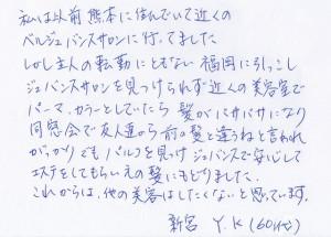 IMG_20140412_0012